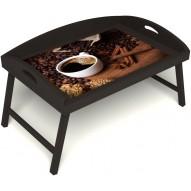Столик для завтрака в постель «Русская берёза», «Кофе с корицей» с 3-мя высокими бортиками цвет венге