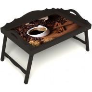 Столик для завтрака в постель «Русская берёза», «Кофе с корицей» с 3-мя фигурными бортиками цвет венге