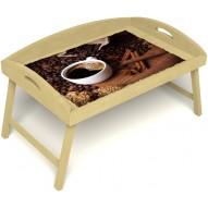 Столик для завтрака в постель «Русская берёза», «Кофе с корицей» с 3-мя высокими бортиками цвет светлый