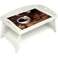 Столик для завтрака в постель «Русская берёза», «Кофе с корицей» с 3-мя высокими бортиками цвет белый