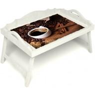 Столик для завтрака в постель «Русская берёза», «Кофе с корицей» с 3-мя фигурными бортиками цвет белый