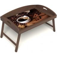 Столик для завтрака в постель «Русская берёза», «Кофе с корицей» с 3-мя высокими бортиками цвет орех