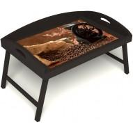 Столик для завтрака в постель «Русская берёза», «Кофейный помол» с 3-мя высокими бортиками цвет венге
