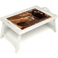 Столик для завтрака в постель «Кофейный помол» с ручками цвет белый