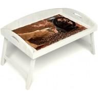 Столик для завтрака в постель «Русская берёза», «Кофейный помол» с 3-мя высокими бортиками цвет белый