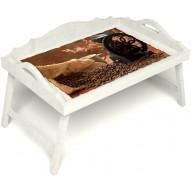 Столик для завтрака в постель «Русская берёза», «Кофейный помол» с 3-мя фигурными бортиками цвет белый