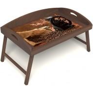 Столик для завтрака в постель «Русская берёза», «Кофейный помол» с 3-мя высокими бортиками цвет орех