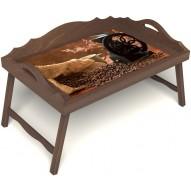 Столик для завтрака в постель «Кофейный помол» с 3-мя фигурными бортиками цвет орех