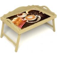 Столик для завтрака в постель «Русская берёза», «Латте-арт» с 3-мя фигурными бортиками цвет светлый