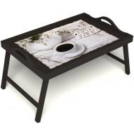 Столик для завтрака в постель «Романтика утра» с ручками цвет венге