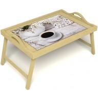 Столик для завтрака в постель «Романтика утра» с ручками цвет светлый