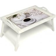 Столик для завтрака в постель «Романтика утра» с ручками цвет белый
