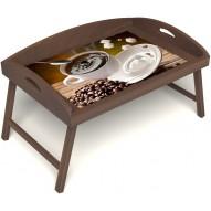 Столик для завтрака в постель «Русская берёза», «За секунду до» с 3-мя высокими бортиками цвет орех