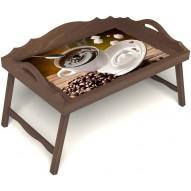 Столик для завтрака в постель «За секунду до» с 3-мя фигурными бортиками цвет орех