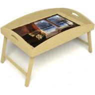 Столик для завтрака в постель «Русская берёза», «Зимний вечер» с высоким бортиком цвет светлый