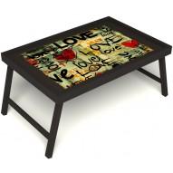 Столик для завтрака в постель «Любимым» без ручек цвет венге
