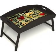 Столик для завтрака в постель «Любимым» с высоким бортиком цвет венге
