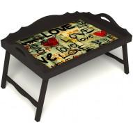 Столик для завтрака в постель «Любимым» с 3-мя фигурными бортиками цвет венге