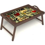 Столик для завтрака в постель «Любимым» с ручками цвет орех