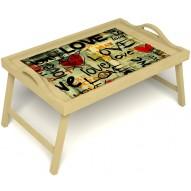 Столик для завтрака в постель «Любимым» с ручками цвет светлый