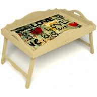 Столик для завтрака в постель «Любимым» с фигурным бортиком цвет светлый
