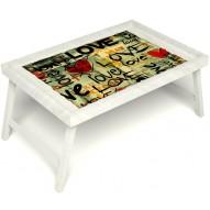 Столик для завтрака в постель «Любимым» без ручек цвет белый