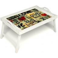 Столик для завтрака в постель «Любимым» с ручками цвет белый