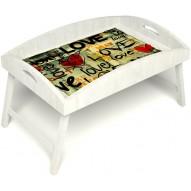 Столик для завтрака в постель «Любимым» с высоким бортиком цвет белый