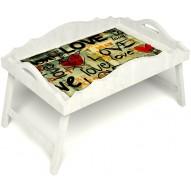 Столик для завтрака в постель «Любимым» с фигурным бортиком цвет белый