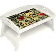 Столик для завтрака в постель «Любимым» с 3-мя высокими бортиками цвет белый