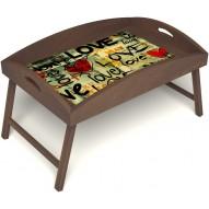 Столик для завтрака в постель «Любимым» с высоким бортиком цвет орех