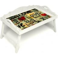 Столик для завтрака в постель «Любимым» с 3-мя фигурными бортиками цвет белый
