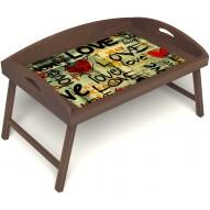 Столик для завтрака в постель «Русская берёза», «Любимым» с 3-мя высокими бортиками цвет орех