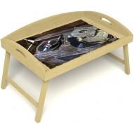 Столик для завтрака в постель «Ностальгия» с 3-мя высокими бортиками цвет светлый