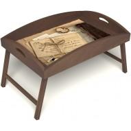 Столик для завтрака в постель «Русская берёза», «Письма из Парижа» с высоким бортиком цвет орех