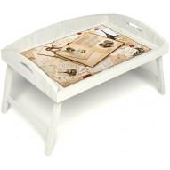 Столик для завтрака в постель «Свадебный альбом» с 3-мя высокими бортиками цвет белый