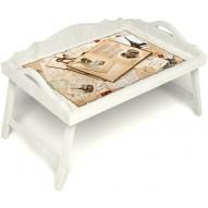 Столик для завтрака в постель «Свадебный альбом» с 3-мя фигурными бортиками цвет белый