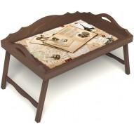 Столик для завтрака в постель «Свадебный альбом» с 3-мя фигурными бортиками цвет орех