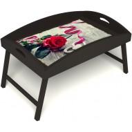 Столик для завтрака в постель «Русская берёза», «Дарю свое сердце» с высоким бортиком цвет венге