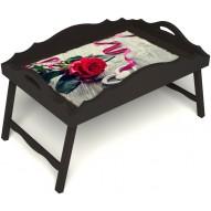 Столик для завтрака в постель «Русская берёза», «Дарю свое сердце» с фигурным бортиком цвет венге