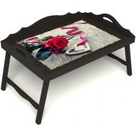 Столик для завтрака в постель «Русская берёза», «Дарю свое сердце» с 3-мя фигурными бортиками цвет венге