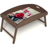 Столик для завтрака в постель «Русская берёза», «Дарю свое сердце» с высоким бортиком цвет орех
