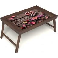 Столик для завтрака в постель «Дела сердечные» без ручек цвет орех