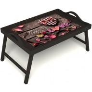 Столик для завтрака в постель «Дела сердечные» с ручками цвет венге