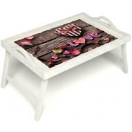 Столик для завтрака в постель «Русская берёза», «Дела сердечные» с ручками цвет белый
