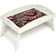 Столик для завтрака в постель «Русская берёза», «Дела сердечные» с высоким бортиком цвет белый
