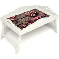 Столик для завтрака в постель «Русская берёза», «Дела сердечные» с фигурным бортиком цвет белый