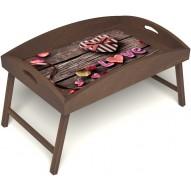 Столик для завтрака в постель «Дела сердечные» с высоким бортиком цвет орех
