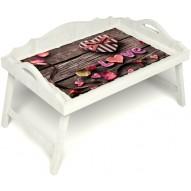Столик для завтрака в постель «Русская берёза», «Дела сердечные» с 3-мя фигурными бортиками цвет белый