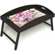Столик для завтрака в постель «Русская берёза», «Love» с высоким бортиком цвет венге